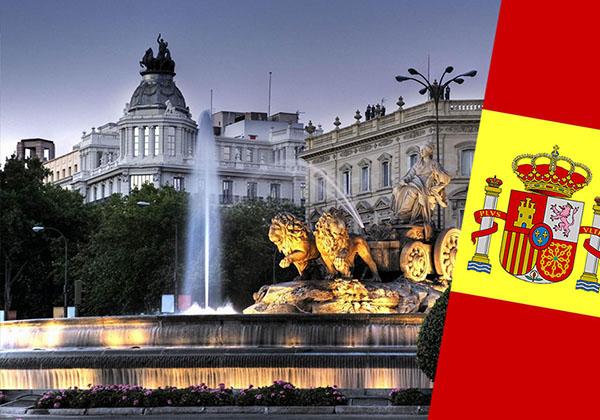 اقامت اسپانیا از راه تمکن مالی (خود حمایتی)