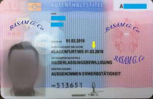 خود حمایتی کشور اتریش