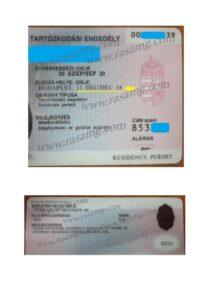 کارت اقامت مجارستان