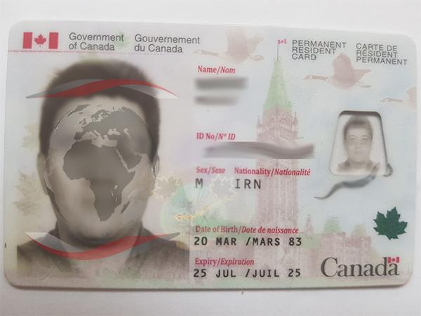 نمونه کارت اقامت دائم کانادا - 1