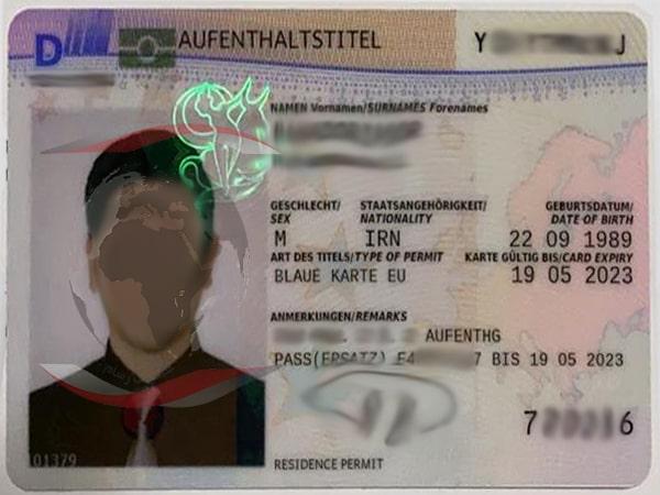 نمونه بلو کارت آلمان