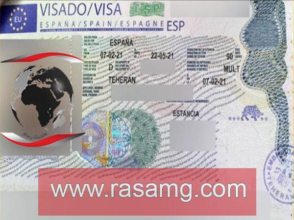 نمونه کارت اقامت تمکن مالی اسپانیا 2