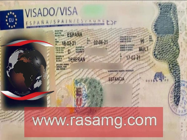 نمونه کارت اقامت تمکن مالی اسپانیا 3