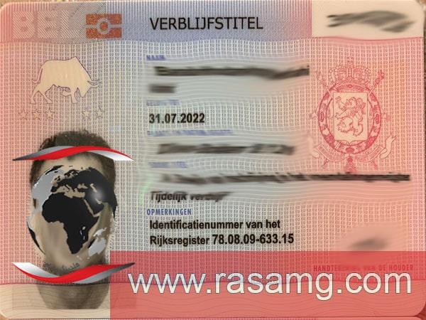 کارت اقامت بلژیک- ثبت شرکت بلژیک