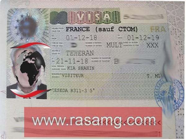 کارت اقامت تمکن مالی فرانسه 1