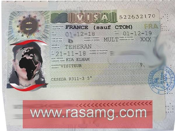 کارت اقامت تمکن مالی فرانسه 2