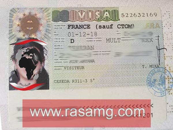 کارت اقامت تمکن مالی فرانسه 3