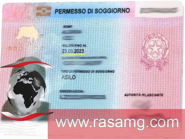 کارت اقامت تمکن مالی ایتالیا