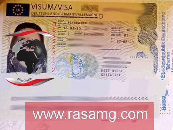 ویزای آلمان 3