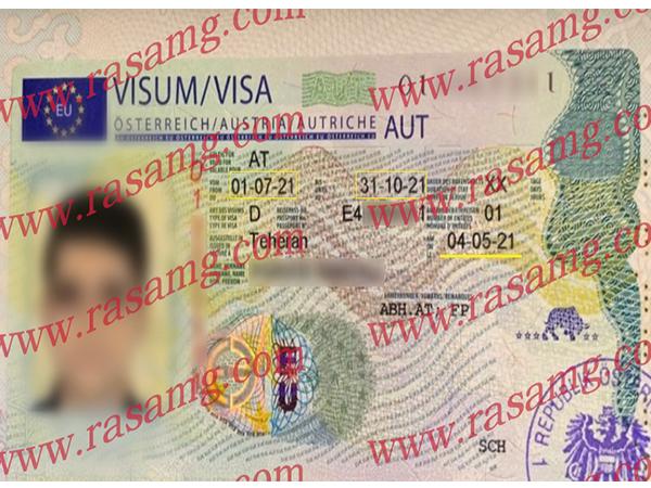 ویزای D- تمکن مالی اتریش 2021